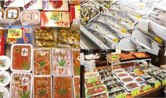 お土産から鮮魚・惣菜まで
