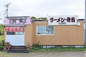 shop01_img22